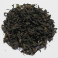 Wuyishan Shui Xian High Quality 50g